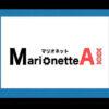 Steam:MarionetteAI