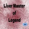 Liver Master of Legend | フリーゲーム投稿サイト unityroom