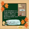 GakaJosyu-画家助手 | フリーゲーム投稿サイト unityroom